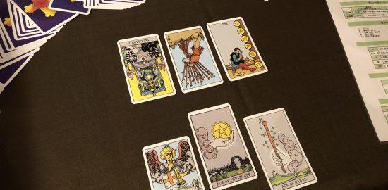 タロットレッスン「3カードスプレッド」画像1
